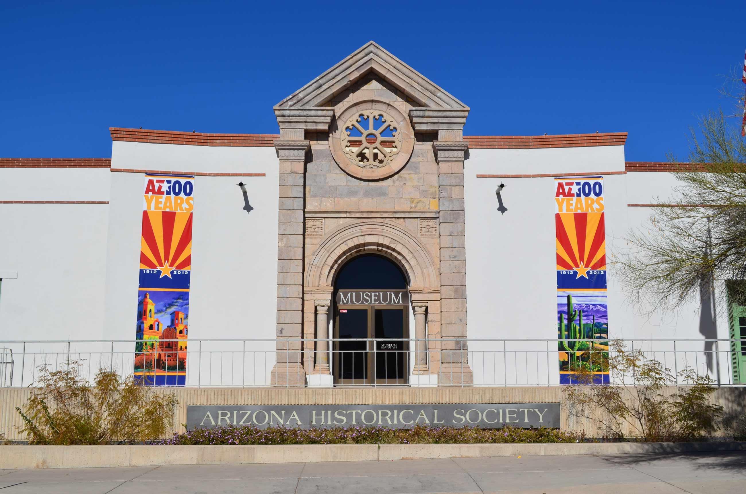 Tucson Az Natural History Museum